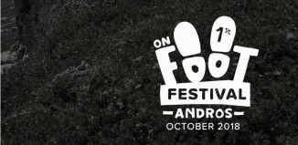 1ο Φεστιβάλ πεζοπορίας τον Οκτώβριο στην Άνδρο