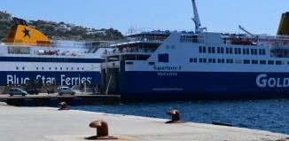 Ακτοπλοϊα: Αλλάζει το πρωτόκολλο μετά τις 15 Ιουνίου - Πώς θα ταξιδεύουμε