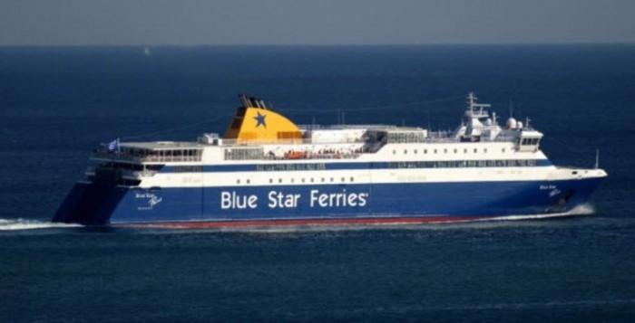 Σήμερα το πρώτο δρομολόγιο του Blue Star Paros από Ραφήνα για Μύκονο, Παροναξία και Ίο
