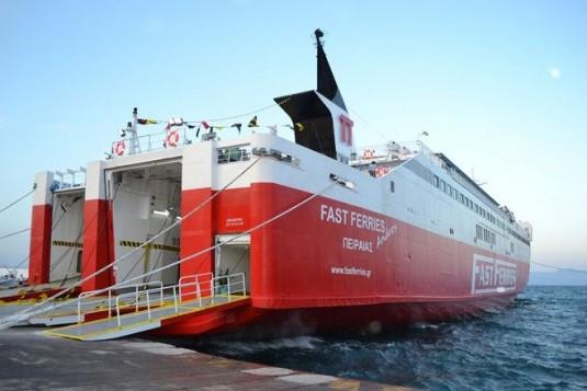 Ταλαιπωρία εν πλω - Επιστρέφει στη Ραφήνα το Fast Ferries Andros