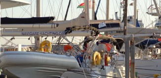 Η Περιφέρεια Νοτίου Αιγαίου στο 15ο East Med Yacht Show 2016