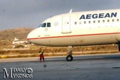 Πρόγραμμα δωρεάν μετακίνησης νέων από την AEGEAN, από 1η Απριλίου οι αιτήσεις