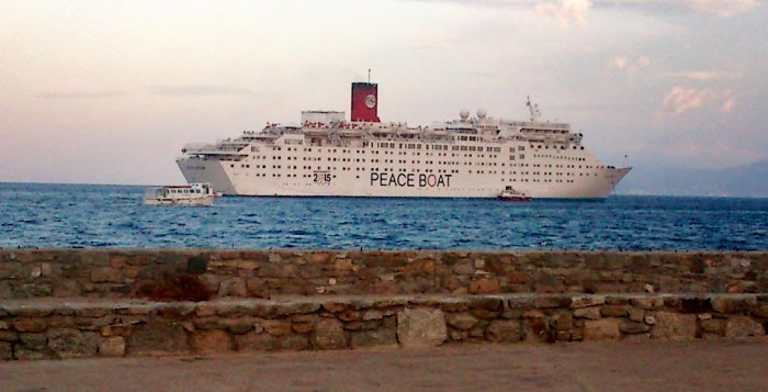 Στον Πειραιά δένει σήμερα το Πλοίο της Ειρήνης