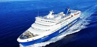 Άρση του απαγορευτικού από Ραφήνα - Έρχεται το Super Ferry - Τι ώρα αναμένεται στο νησί