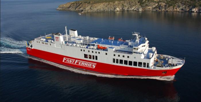Νέα άφιξη από την Fast Ferries στην γραμμή Ραφήνα - Κυκλάδες