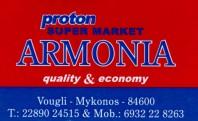 ARMONIA MINI MARKET