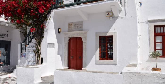 Maritime Museum; Important maritime heritage of Mykonos