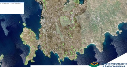 Ολοκληρώνεται τη Δευτέρα η υποβολή ορίων των ΟΤΑ στους δασικούς χάρτες - Σημαντικές καθυστερήσεις σε 76 Δήμους