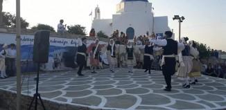 H «Μυκονιάτικη Βεγγέρα» συμμετείχε στο 3ο Φεστιβάλ Παραδοσιακών Χορών