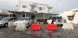 Ανακοίνωση του Δήμου Μυκόνου για τα οχήματα στη Φάμπρικα