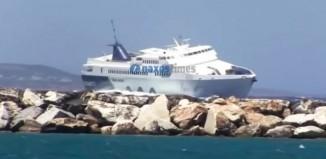 Το Paros Jet Παλεύει με τα κύματα στη Νάξο