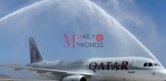 (vid&pics) Εντυπωσιακή η πρώτη φετινή άφιξη της Qatar στη Μύκονο