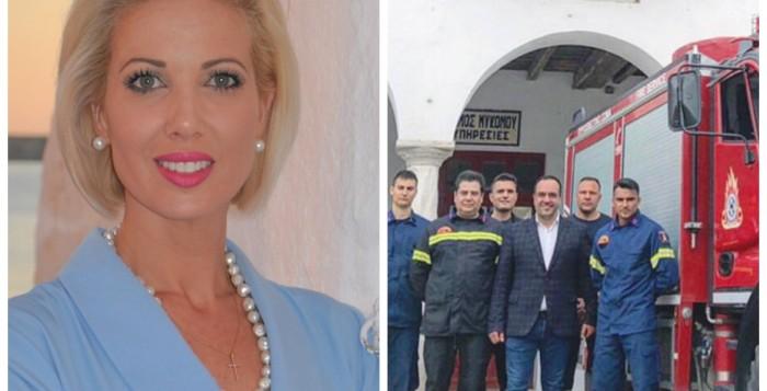 Κατερίνα Μονογυιού: Άμεση ανταπόκριση του κ. Χρυσοχοίδη σε δίκαιο αίτημα του Δήμου Μυκόνου