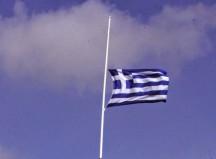 Μεσίστιες οι σημαίες - Τριήμερο πένθος και στη Μύκονο - Έκκληση Δημάρχου για την αναβολή όλων των events