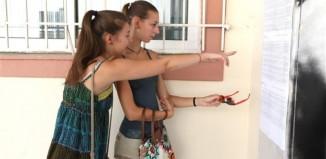Τα ονόματα και οι σχολές εισαγωγής των μαθητών του Γενικού Λυκείου Μυκόνου