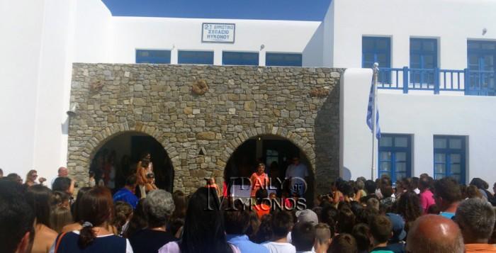 Κάλεσμα Γαβρόγλου για συστράτευση απέναντι στο σχολικό εκφοβισμό τη νέα σχολική χρονιά