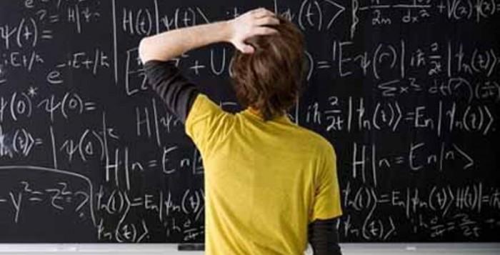 Τέλος στις εξετάσεις ΑΣΕΠ για το διορισμό των εκπαιδευτικών
