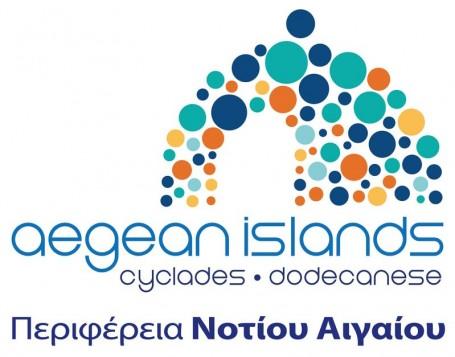 Προβολή του Νοτίου Αιγαίου μέσω της Aegean