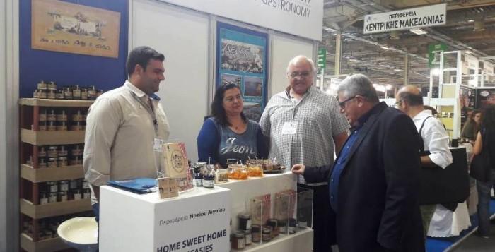 Προϊόντα από 9 νησιά του Ν. Αιγαίου στην έκθεση Marketexpo