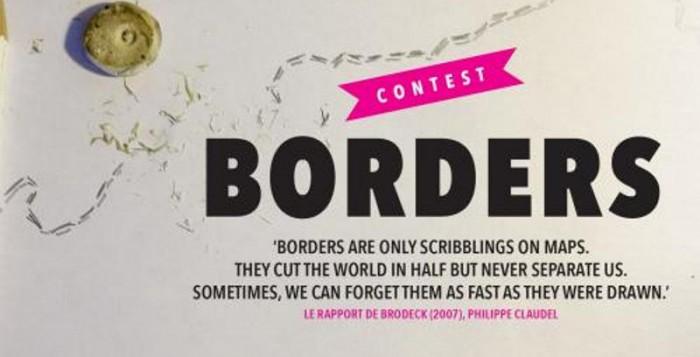 Ευρωπαϊκός διαγωνισμός έργων ψηφιακής τέχνης με θέμα τα