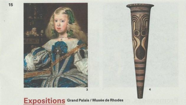 Στις 10 Ιουλίου τα εγκαίνια της Έκθεσης του Λούβρου στο Αρχαιολογικό Μουσείο της Ρόδου