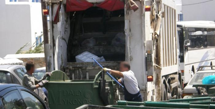 Σε διεθνή διαγωνισμό για την αποκομιδή των απορριμμάτων προχωρά ο Δήμος Μυκόνου