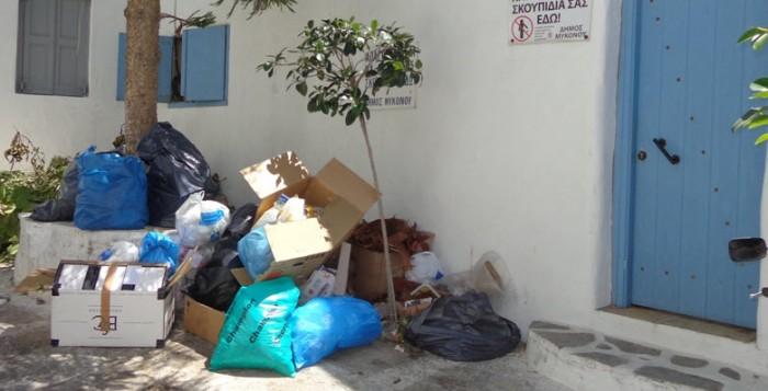 Σκουπίδια: Ο ρυπαίνων πληρώνει - Σε διαβούλευση δύο νέες ρυθμίσεις του Υπ. Περιβάλλοντος