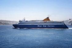 Μέχρι 15/11 η έκπτωση στους νέους φοιτητές από την Blue Star Ferries