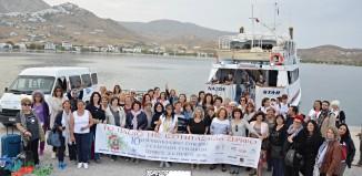 Τα αποτελέσματα του 10ου Πανκυκλαδικού Συνεδρίου Συλλόγου Γυναικών