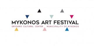 Με ένα δυνατό πολιτιστικό διήμερο κάνει πρεμιέρα το ΜYKONOS ART FESTIVAL