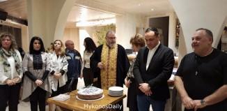Ο Απολλώνιος Όμιλος έκοψε την πρωτοχρονιάτικη πίτα του