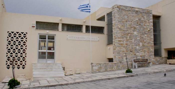 Αρχαιολογικό Μουσείο Τήνου: «Ζευς και Αθηνά»
