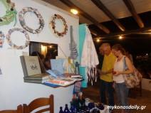 (φωτογραφίες) Παζάρι τοπικών προϊόντων και χειροτεχνημάτων στην Άνω Μερά