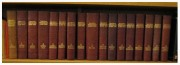 Δωρεά Εγκυκλοπαιδικού Λεξικού στην βιβλιοθήκη της Άνω Μεράς