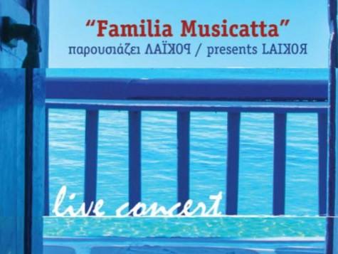 Live Concert «Familia Musicatta» λαϊκό - ροκ νότες με φόντο το ηλιοβασίλεμα