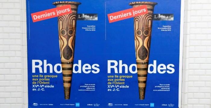Το μετρό του Παρισιού «πλημμύρισε» από Ρόδο