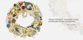 Έκθεση ελληνικού κοσμήματος στην Δημοτική Πινακοθήκη