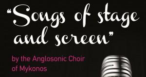 Συναυλία της Αγγλόφωνης Χορωδίας Μυκόνου απόψε στο Γρυπάρειο