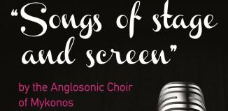 Συναυλία της Αγγλόφωνης Χορωδίας Μυκόνου την Παρασκευή