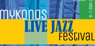 JAZZ Festival στη Μύκονο την Παρασκευή και το Σάββατο