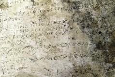 Σπουδαία αρχαιολογική ανακάλυψη - Βρέθηκε πήλινη πλάκα με στίχους της Οδύσσειας