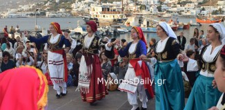 Ξεκινά την Κυριακή το 3ο Φεστιβάλ Παραδοσιακών Xoρών