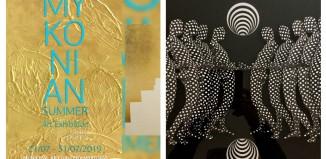 Εκθέσεις στη Δημοτική Πινακοθήκη Μυκόνου «Μαρία Ιγγλέση» στις 21 με 31 Ιουλίου