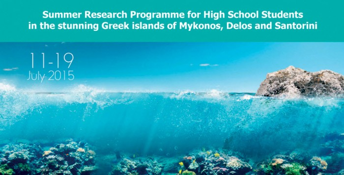 Calypso: Εκπαιδευτικό πρόγραμμα με επίκεντρο τη θάλασσα σε Μύκονο - Δήλο - Σαντορίνη