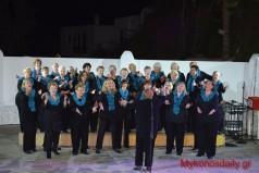Οι Tropical Harmonies στο θέατρο Λάκκας στα πλαίσια της συναυλίας Το καράβι της Φιλίας