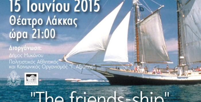 Συναυλία «Το Καράβι της Φιλίας» στο θέατρο Λάκκας στις 15 Ιουνίου