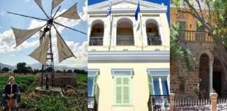 Τρία βραβεία πολιτιστικής κληρονομιάς απέσπασε η Ελλάδα