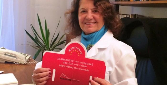 Πέθανε η γιατρός αγωνίστρια κατά των βασανιστηρίων Μαρία Πίνιου – Καλλή