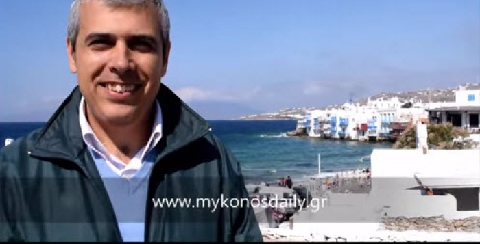 VIDEO Σταύρος Μονεμβασιώτης : Η Μύκονος είναι ο πυρήνας των Κυκλάδων