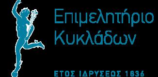 Επιμελητήριο, νέα εγκύκλιος για τεχνικούς ασφαλείας
